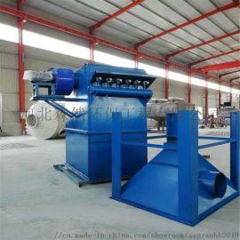 除尘器布袋除尘设备脉冲布袋除尘器环保设备厂家