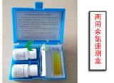 两用余氯速测盒 医院浸脚池余氯快速测试剂 简单方便