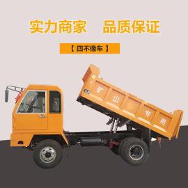 农用矿用四驱自卸车 柴油动力四不像运输车爬坡能力强