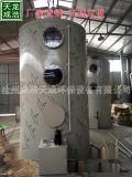 不鏽鋼噴淋塔廢氣處理設備洗滌塔水淋工業酸霧吸收塔