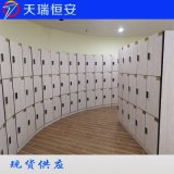 天津温泉智能电子更衣柜厂家定制|天瑞恒安