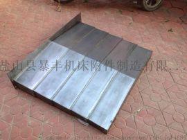 中捷850加工中心钢板伸缩导轨防护罩