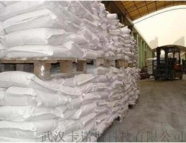 膨润土生产厂家/可提供样品