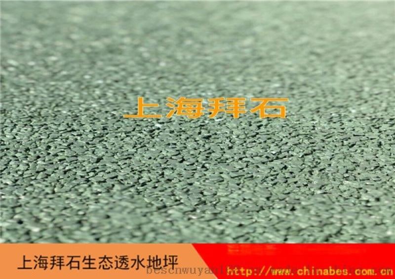 透水混凝土凝膠增強劑