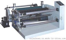 JC-1300分切机