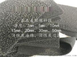 活性炭蜂窝状海绵体纤维毡过滤棉网除甲醛