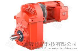 JRTF 平行軸-斜齒輪減速電機