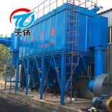 青島天鑄布袋除塵器環保除塵設備電爐煙塵處理設備