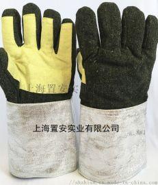 置安1000度隔热手套金属冶炼光伏作业高温防护手套