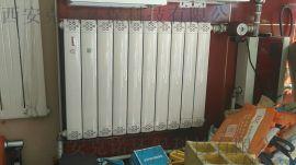 西安暖气片、西安采暖散热器销售安装