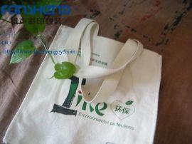 环保创意棉布袋加工厂家 各类宣传推广帆布袋款式订做