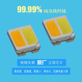 专业生产3527双色温灯珠高亮led变色灯珠