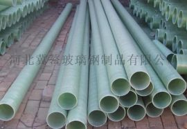DN50-200mm玻璃钢缠绕复合管道玻璃钢电力管