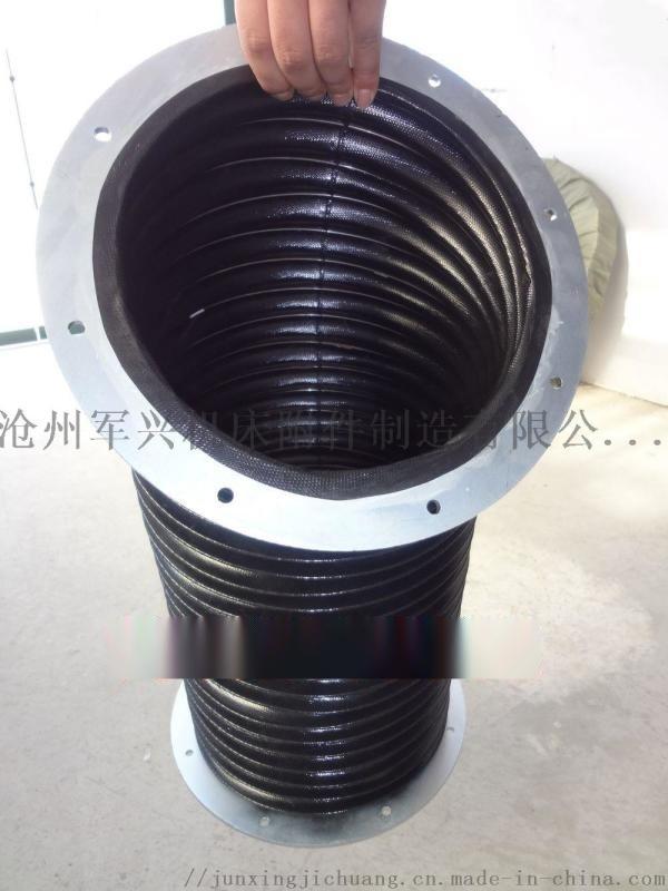 圆筒式丝杠保护套 立柱 油缸防护罩 防油 防尘
