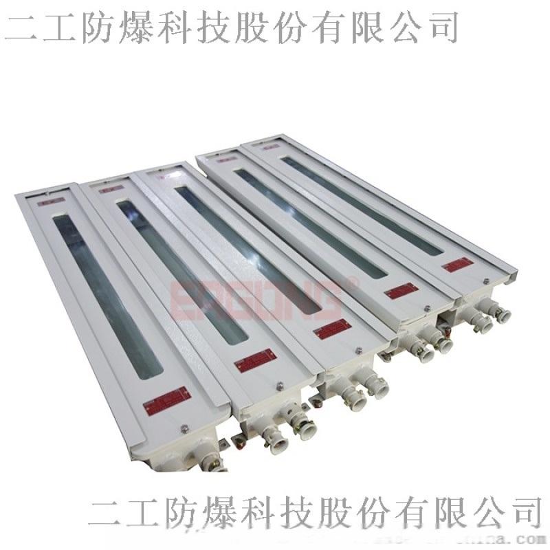 三光束对射外壳防爆光栅探测器