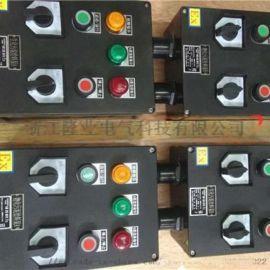 防爆配电箱 济南 BXMD53防爆动力配电箱