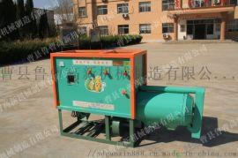 小型玉米加工生产线 玉米设备 玉米粉碎机