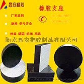 承重式橡胶支座圆形盆式橡胶支座桥梁橡胶支座