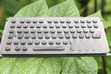 科利华金属迷你键盘K-8218可订制其它尺寸