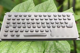 金屬迷你鍵盤K-8218
