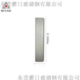 玻璃钢透波良好5G天线罩 东莞透波良好5G天线罩