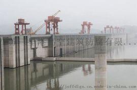 云南昆明水电站堵漏,水电站补漏