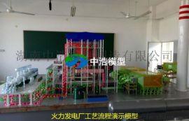 厂家直销火力发电厂模型