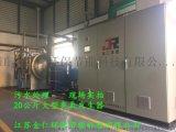 江苏金仁环保节能科技 污水处理设备 臭氧发生器