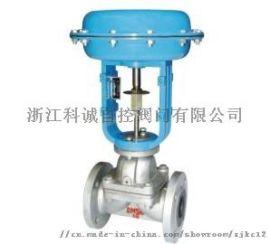 ZJHT型气动薄膜隔膜调节阀