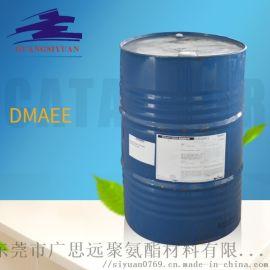 1704-62-7 二甲氨基乙氧基乙醇 DMAEE