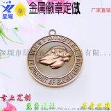 厂家定做 烤漆奖牌 马拉松奖牌 金属浮雕奖章