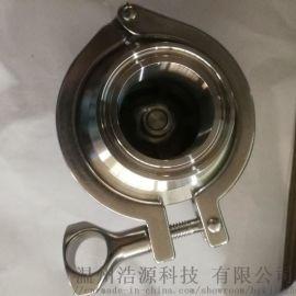 卫生级食品级不锈钢快装/焊接止回阀304&316L
