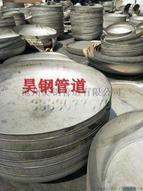 昊钢管道双相钢大小头海水淡化专用