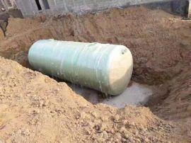 家庭用玻璃钢储水罐 化粪池质量保证
