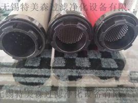山立滤芯SLAF-0.5HF,-0.5HA精密滤芯