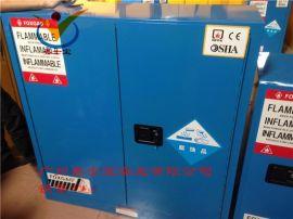 批发4加仑防火防爆安全柜 化学品易燃品可燃液体 工业存储防爆柜