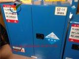 批發4加侖防火防爆安全櫃 化學品易燃品可燃液體 工業存儲防爆櫃