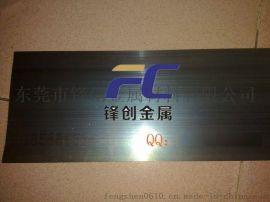 汕头9260弹簧板价格 9260板材硬度 9260板弹性测试 广东钢材价格