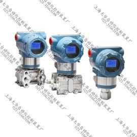上海大华 DH1151高精度智能压力变送器