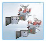 厂家 价格 真空断路器 ZW10-12