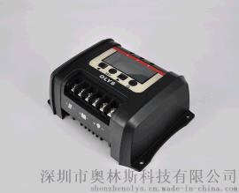厂家直销奥林斯科技(OLYS)带LCD显示、12V/24V通用太阳能系统控制器
