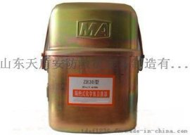 矿用自救器 精品呼吸器 **特价自救器 安全防护