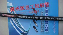长期供应SAE100R5高压油管