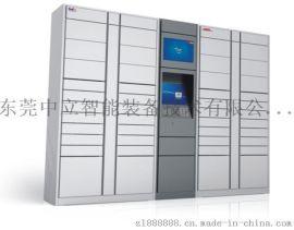 小区办公智能快递柜/条码储物柜/扫描存包柜