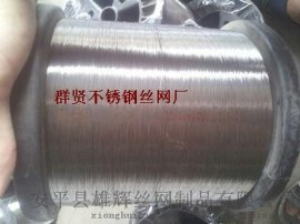 201材质线径0.19不锈钢弹簧丝线