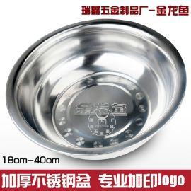厂家直销家居用品 不锈钢淘米盆洗菜盆加印logo洗脸盆36cm