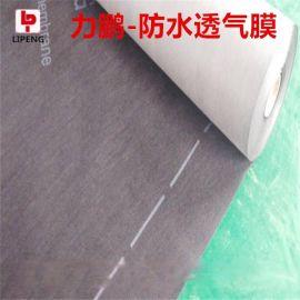 厂家专业供应 建筑防水防潮用幕墙防水透气膜