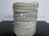 镀锡铜云母编织GN500耐高温耐热耐火电缆 耐高温500°C电缆