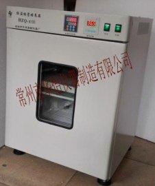 华怡HZQ-X100双层恒温振荡培养箱