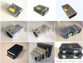直流48V转直流9V2A开关电源 DC48V转DC9V2.2A隔离稳压电源模块